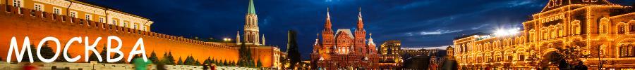 Контакты ООО СтандартСервис в Москве