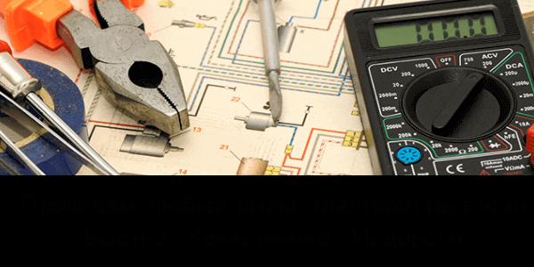 Основные виды электроиспытаний