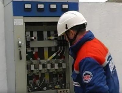 подключения к электросети