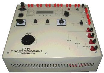 Пульт для тестирования простых защит ПТ-01